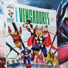 Cómics: MUY BUEN ESTADO LOS VENGADORES 17 VOL II MUNDI COMICS MARVEL VÉRTICE. Lote 264170032