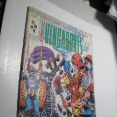 Cómics: LOS VENGADORES VOLUMEN 2 Nº 48. 1980 (ESTADO NORMAL, LEER). Lote 264735504