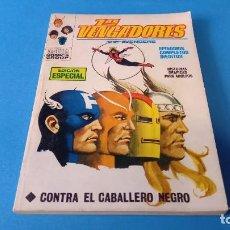 Comics : VERTICE TACO LOS VENGADORES Nº 7. Lote 265417294