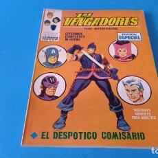 Comics : VERTICE TACO LOS VENGADORES Nº 8. Lote 265418189