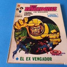 Comics : VERTICE TACO LOS VENGADORES Nº 9. Lote 265420329