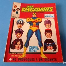 Comics : VERTICE TACO LOS VENGADORES Nº 13. Lote 265420874