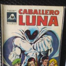 Cómics: CABALLERO LUNA Nº1 MOONKNIGHT 1(SPASNISH EDITION)-1981-LÍNEA 83/SURCO/VÉRTICE /FN/ BOLSA & BACKBOARD. Lote 266129293