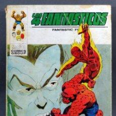 Cómics: MARVEL COMICS LOS 4 FANTÁSTICOS Nº 51 GUERRA CONTRA NAMOR EDICIONES VÉRTICE TACO 1973. Lote 266747313