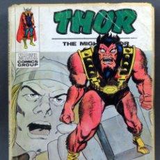 Cómics: MARVEL COMICS THOR Nº 32 ULIK DESBOCADO EDICIONES VÉRTICE TACO 1973. Lote 266754163