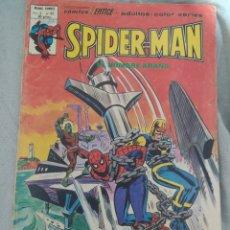 Cómics: SPIDERMAN. VOL. 3.N° 65.MARVEL-EDICIONES VÉRTICE. AÑO 1978. A TODO COLOR.. Lote 266768774