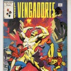 Cómics: LOS VENGADORES VOL. 2 Nº 45 - VERTICE - SUB01M. Lote 266783214