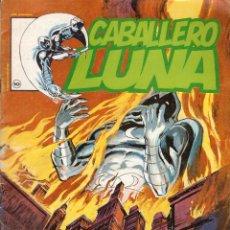 Cómics: COMIC CABALLERO LUNA, Nº 10 - MUNDI COMICS SURCO, LINEA SURCO. Lote 266804019