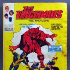 Cómics: MARVEL COMICS LOS VENGADORES Nº 15 EL LÁSER VIVIENTE EDICIONES VÉRTICE TACO 1970. Lote 292005798
