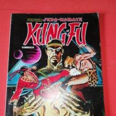 Cómics: JUDO-KARATE KUNG-FU . RETAPADO. Nº 1,2,3,4 Y 5 EDICIONES SURCO 1983.. Lote 267007354