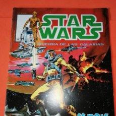 Cómics: STAR WARS. Nº 8 Y ULTIMO. EDICIONES SURCO 1983.. Lote 267009099