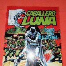 Cómics: CABALLERO LUNA. Nº 9. EDICIONES SURCO 1983.BUEN ESTADO. Lote 267010629