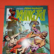 Cómics: JUDO-KARATE KUNG-FU. Nº 10 . EDICIONES SURCO 1983. BUEN ESTADO. Lote 267013819