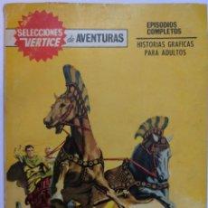 Comics: SELECCIONES VÉRTICE DE AVENTURAS. VOL. 1. N° 2: EJÉRCITO DE GLADIADORES (1966). Lote 267391924