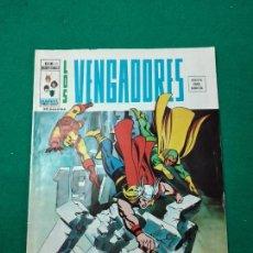 Cómics: LOS VENGADORES V.2. Nº 20. VERTICE.. Lote 267757084