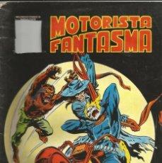 Cómics: MOTORISTA FANTASMA. MUNDI COMICS VÉRTICE Nº 5 MARZO 1981. PORTADA RECORTADA. Lote 268180849