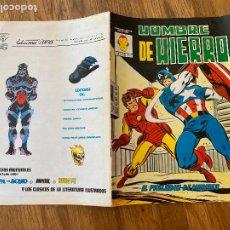 Fumetti: ¡¡LIQUIDACION TEBEO 1 EURO!! PEDIDO MINIMO 5 EUROS - HOMBRE DE HIERRO Nº 6 - VERTICE - GCH. Lote 268287824