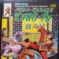 Cómics: DESCATALOGADO-VÉRTICE RELATOS SALVAJES JUDO KARATE KUNG FU VOL2 #3-SHANG CHI-VFN-BOLSA & BACKBOARD. Lote 268293294