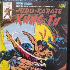Cómics: DESCATALOGADO-VÉRTICE RELATOS SALVAJES JUDO KARATE KUNG FU VOL2 #5-SHANG CHI-VFN-BOLSA & BACKBOARD. Lote 268293454