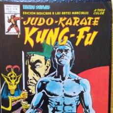 Cómics: DESCATALOGADO-VÉRTICE RELATOS SALVAJES JUDO KARATE KUNG FU VOL2 #12-SHANG CHI-VFN-BOLSA & BACKBOARD. Lote 268294209