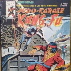 Cómics: DESCATALOGADO-VÉRTICE RELATOS SALVAJES JUDO KARATE KUNG FU VOL2 #13-SHANG CHI-VFN-BOLSA & BACKBOARD. Lote 268294254