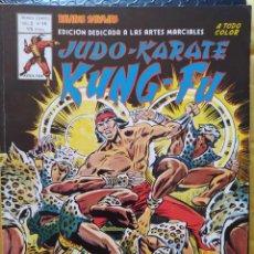 Cómics: DESCATALOGADO-VÉRTICE RELATOS SALVAJES JUDO KARATE KUNG FU VOL2 #14-SHANG CHI-VFN-BOLSA & BACKBOARD. Lote 268294289
