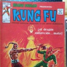 Cómics: DESCATALOGADO Y RARO-VÉRTICE RELATOS SALVAJES KUNG FU VOL1 #19-VFN-BOLSA & BACKBOARD. Lote 268294724