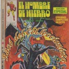 Cómics: EL HOMBRE DE HIERRO, EDITORIAL VERTICE, VOL. 1, N. 20, EL GEMIDO DEL DEMONIO. Lote 268311684