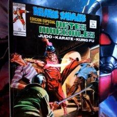 Cómics: CASI EXCELENTE ESTADO RELATOS SALVAJES 13 ARTES MARCIALES MUNDI COMICS EDICIONES VERTICE. Lote 268410959