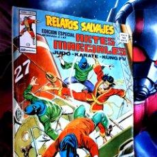 Cómics: MUY BUEN ESTADO RELATOS SALVAJES 12 ARTES MARCIALES MUNDI COMICS EDICIONES VERTICE. Lote 268411224