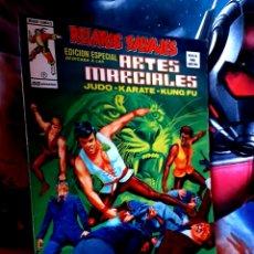 Cómics: EXCELENTE ESTADO RELATOS SALVAJES 9 ARTES MARCIALES MUNDI COMICS EDICIONES VERTICE. Lote 268412534