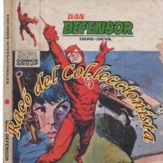 Cómics: DAN DEFENSOR, EDITORIAL VERTICE, VOL. 1, N. 39, EL PROYECTO CUATRO. Lote 268419769
