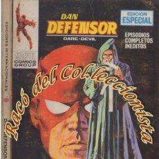 Cómics: DAN DEFENSOR, EDITORIAL VERTICE, VOL. 1, N. 31, SINIESTRA HERMANDAD. Lote 268420149