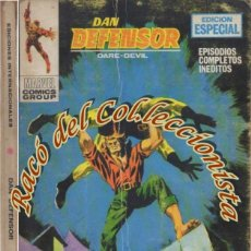 Cómics: DAN DEFENSOR, EDITORIAL VERTICE, VOL. 1, N. 11, EL ASALTANTE NOCTURNO. Lote 268420649