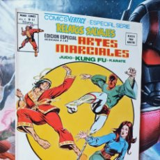 Cómics: CASI EXCELENTE ESTADO RELATOS SALVAJES 47 ARTES MARCIALES MUNDI COMICS EDICIONES VERTICE. Lote 268575119