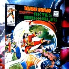 Cómics: DE KIOSCO RELATOS SALVAJES 33 ARTES MARCIALES MUNDI COMICS EDICIONES VERTICE. Lote 268596589
