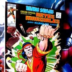 Cómics: DE KIOSCO RELATOS SALVAJES 32 ARTES MARCIALES MUNDI COMICS EDICIONES VERTICE. Lote 268596764