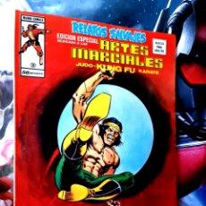 Cómics: EXCELENTE ESTADO RELATOS SALVAJES 31 ARTES MARCIALES MUNDI COMICS EDICIONES VERTICE. Lote 268596959