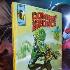 Cómics: EXCELENTE ESTADO EL HOMBRE DE BRONCE 10 ANTOLOGIA DEL COMICS COMICS EDICIONES VERTICE. Lote 268614289