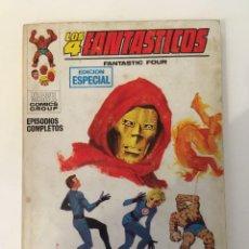 Cómics: LOS 4 FANTASTICOS - CONTRA EL DR. MUERTE Nº 3 (VERTICE TACO 1969 - MARVEL COMICS GROUP). Lote 268776254