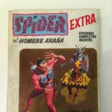 Cómics: SPIDER EL HOMBRE ARAÑA - EL JUEGO DE LA MUERTE Nº21 (VERTICE TACO 1967). Lote 268776874