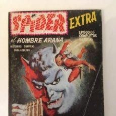 Cómics: SPIDER EL HOMBRE ARAÑA - SATANICA MELODIA Nº22 (VERTICE TACO 1967). Lote 268777114