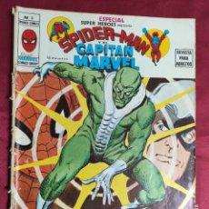 Cómics: ESPECIAL SUPER HÉROES. Nº 8. SPIDER-MAN Y EL CAPITAN AMERICA. VERTICE.. Lote 268995139