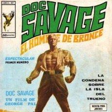 Cómics: SUPER LOTE DE COMICS DE EDICIONES VERTICE. Lote 269206198