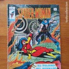 Cómics: SPIDER-WOMAN V. 1 Nº 2 - MUNDI-COMICS - VERTICE (R). Lote 269221078