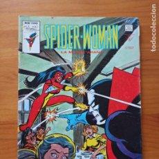 Cómics: SPIDER-WOMAN VOL. 1 Nº 6 - MUNDI-COMICS - VERTICE (R). Lote 269221683