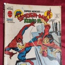Cómics: SUPER HÉROES. VOL 2. Nº 31. SPIDERMAN Y KUNG-FU. VERTICE.. Lote 269254023