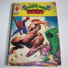 Cómics: VERTICE SUPER HEROES VOL.3 72 SPIDERMAN Y LA MASA. Lote 269282738