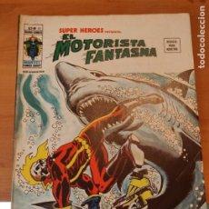 Cómics: SUPER HÉROES V2 45 MOTORISTA FANTASMA. Lote 269710933