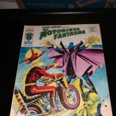 Cómics: SUPER HÉROES VÉRTICE Nº 58: MOTORISTA FANTASMA. Lote 269729218